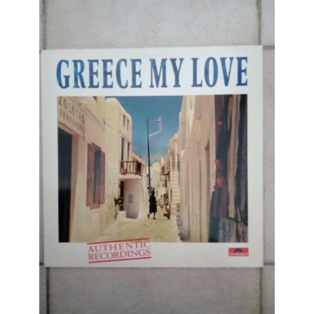 Various Greece My Love