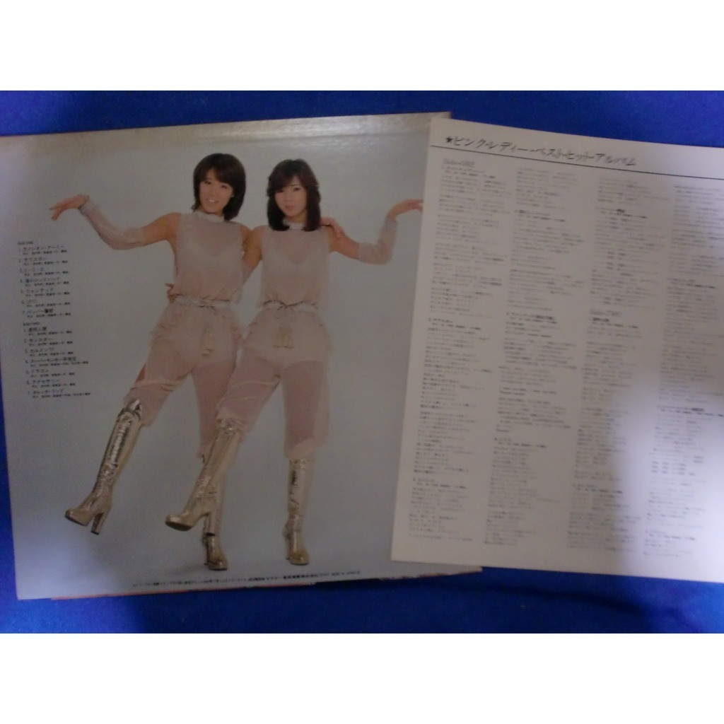 pink lady best hit album
