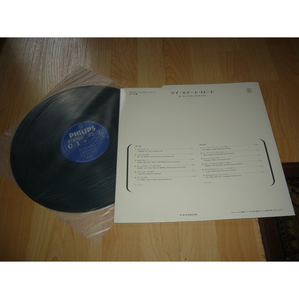 vicky leandros Vicky Leandros order only LP ' my sweet road'' pressage japonais très rare club lp