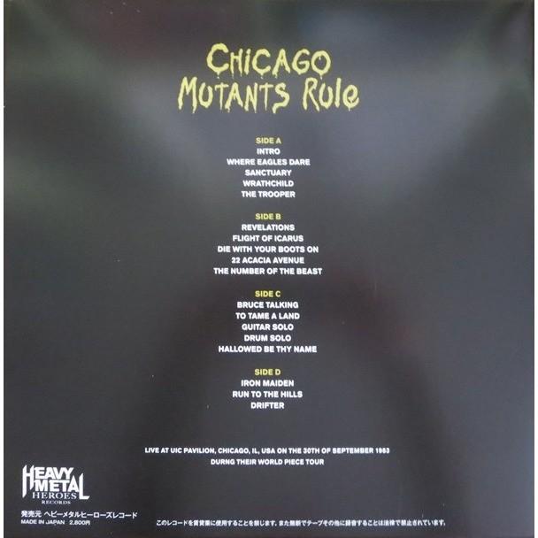 Iron Maiden Chicago Mutants Rule (2xlp) Ltd Edit Gatefold Sleeve With Poster -Jap