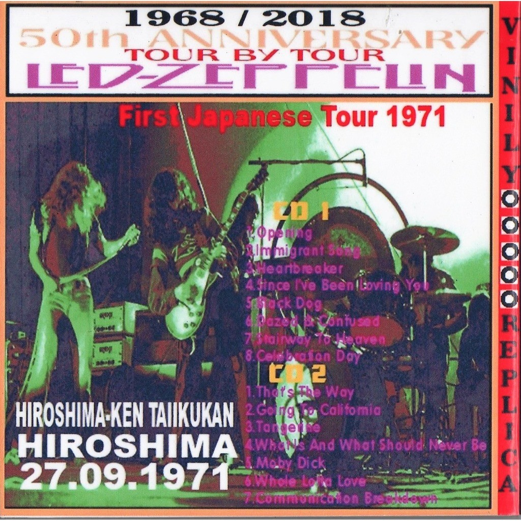 Led Zeppelin Live at 'Hiroshima-Ken Taikukan' (Hiroshima JP 27.09.1971)