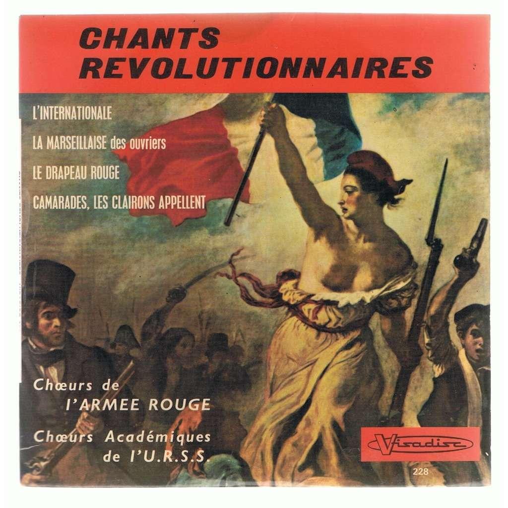 CHOEŒURS DE L'ARMEE ROUGE CHANTS REVOLUTIONNAIRES