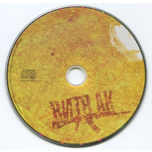 Zhirniy ( fat ) by Vitya Ak / Ak47 ( Russian Rap ), CD with techtone11