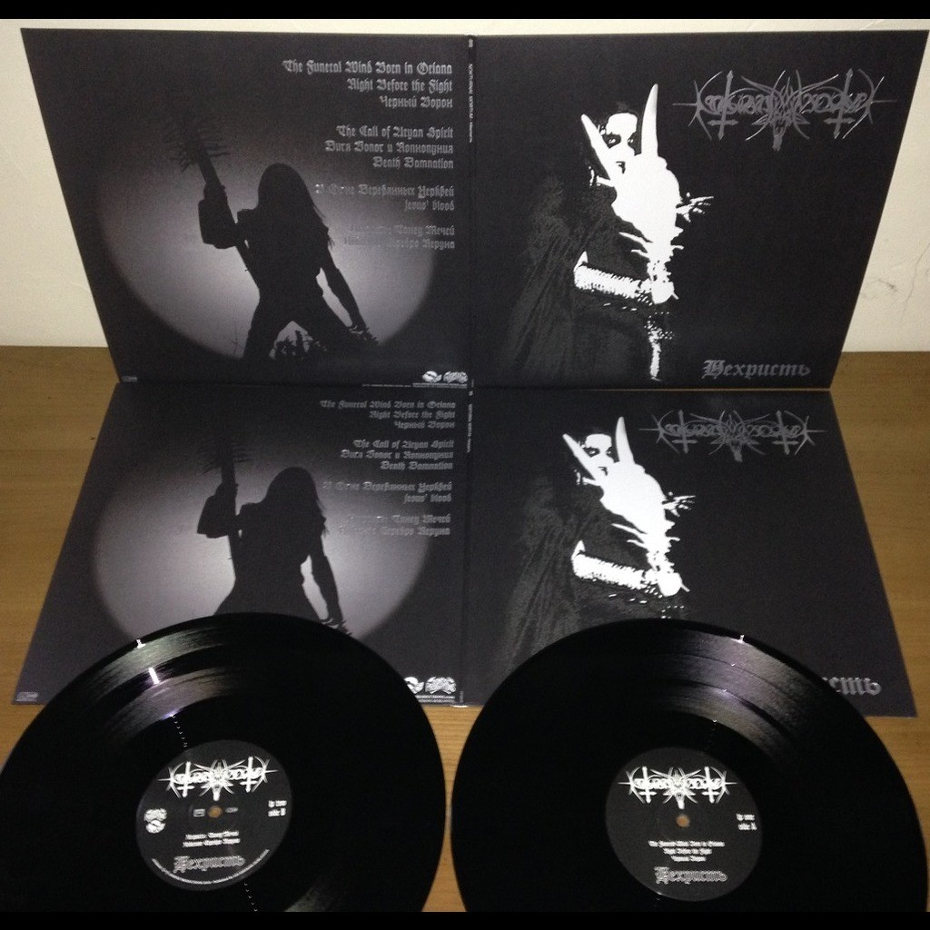 NOKTURNAL MORTUM Нехристь - Nechrist. Black Vinyl
