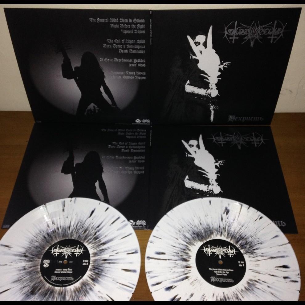 NOKTURNAL MORTUM Нехристь - Nechrist. Splatter Vinyl