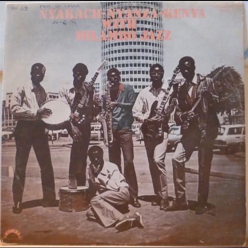 MILAMBO JAZZ Nyakach - Nyanza - Kenya