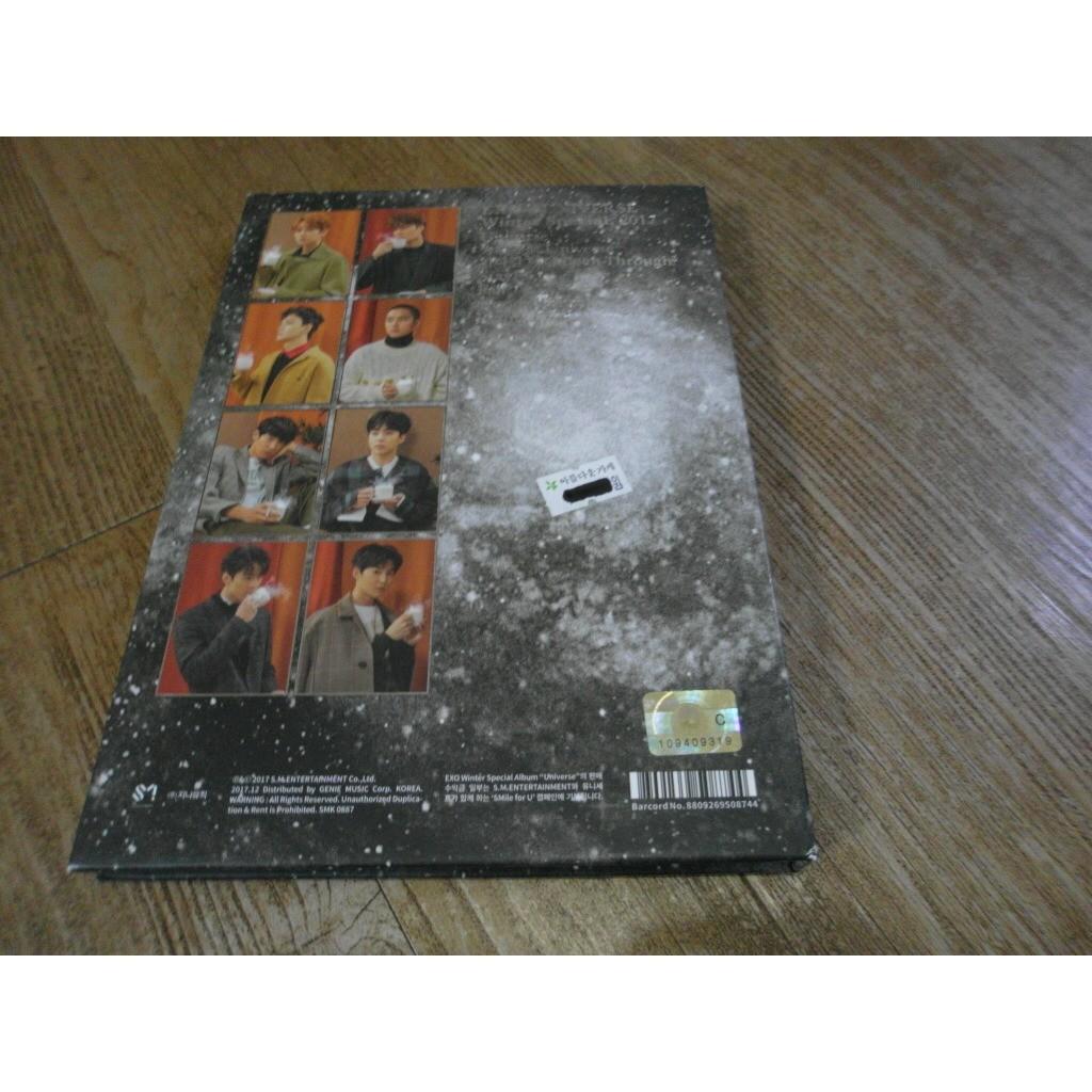 EXO - Winter Special Album Universe