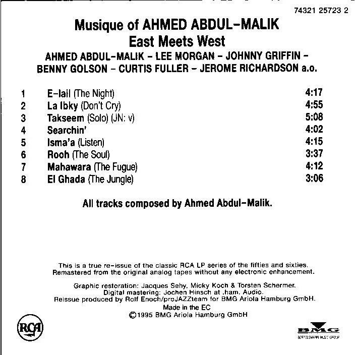 ahmed abdul-malik East meets west