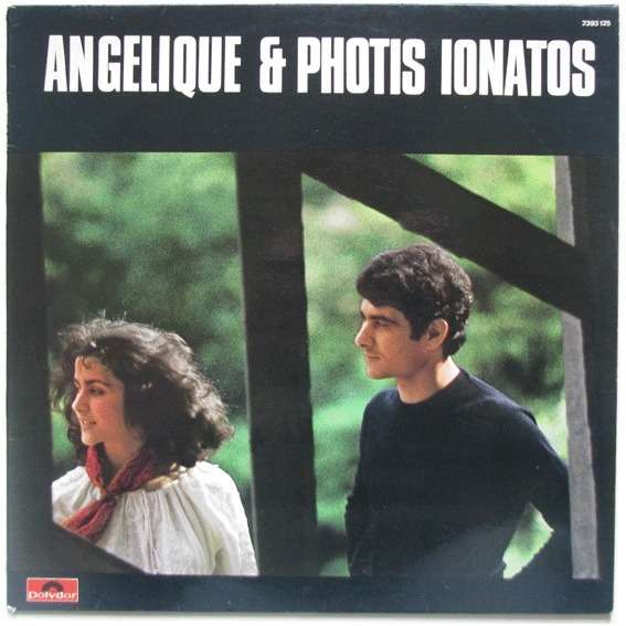 Angélique et Photis IONATOS Il faut que je te dise (original French press - 1975)