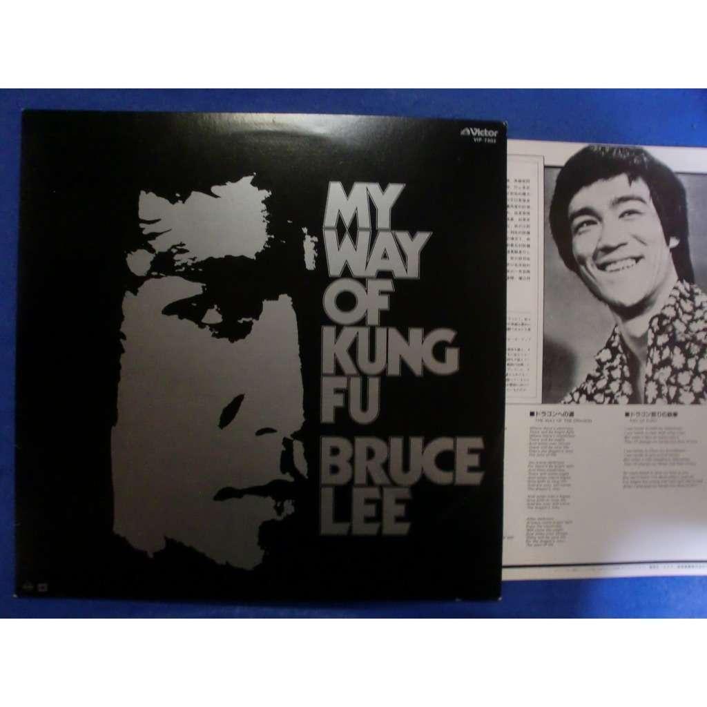 bruce lee my way of kungfu
