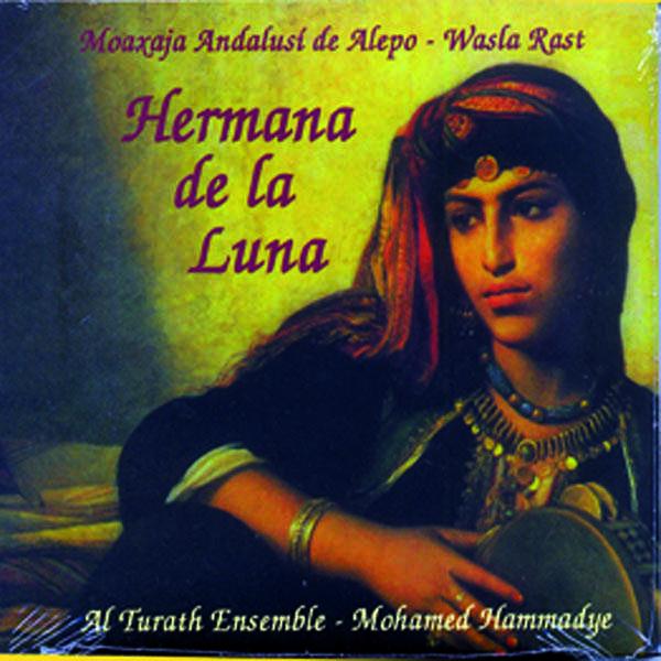 Al Turath Ensemble Moaxaja Andalusi de Alepo