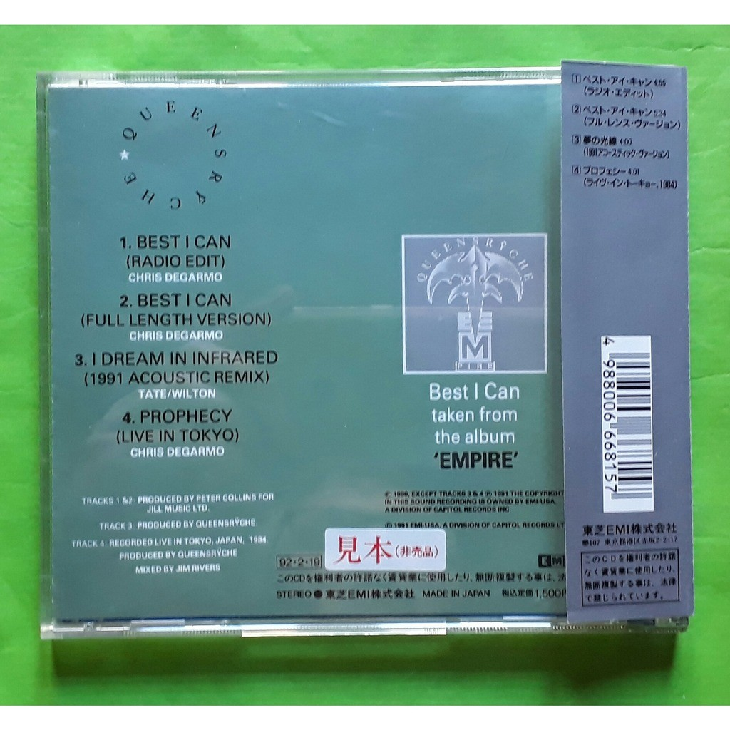 QUEENSRYCHE BEST I CAN-(Limited)(4 tracks)(CD single)(Promo)(Original)(1991)(Japan)