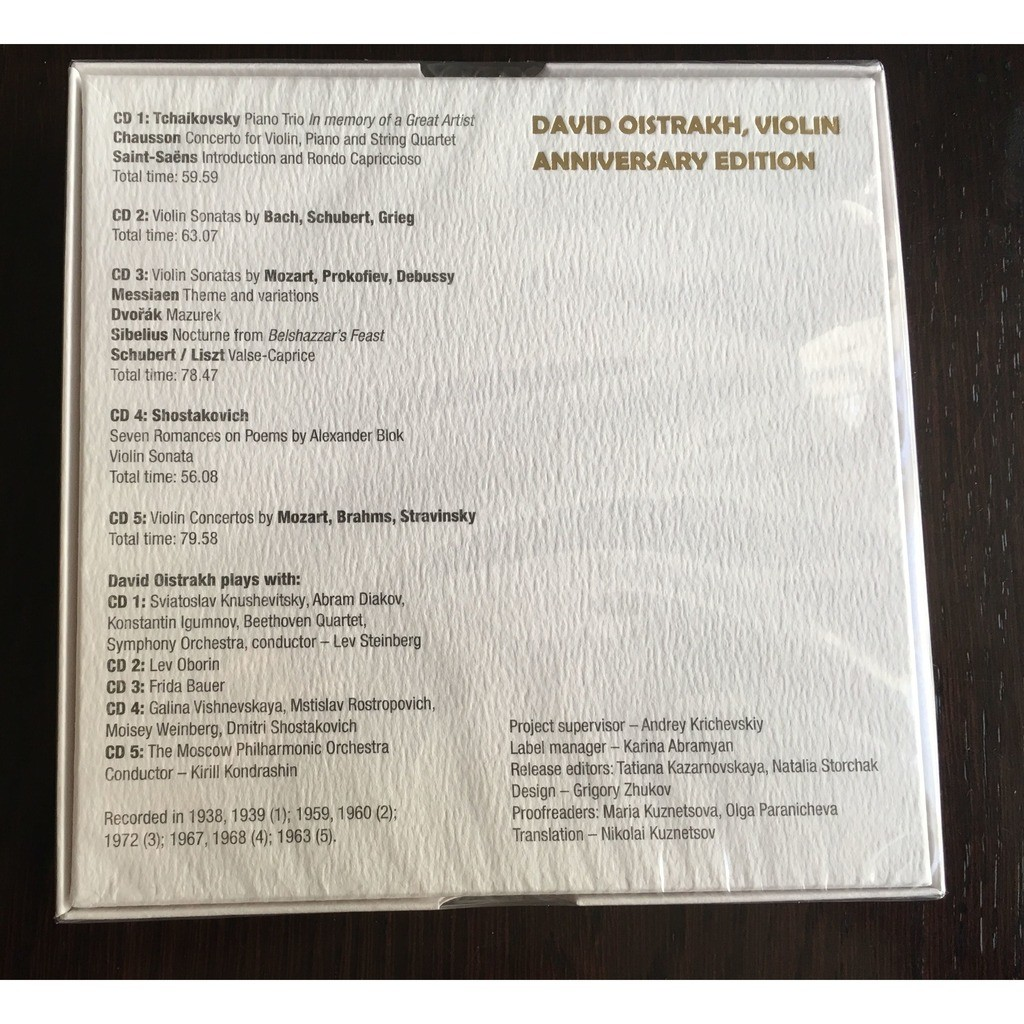 david oistrakh, violin anniversary edition 5 CDs Box Set melodia