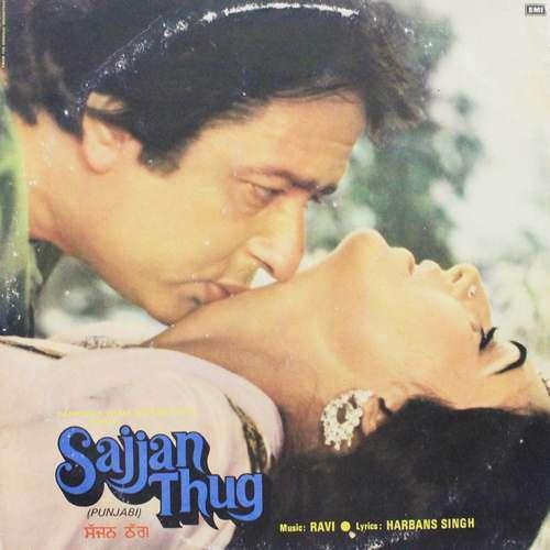 Ravi Sajjan Thug(Punjabi Film)- ECLP 8938