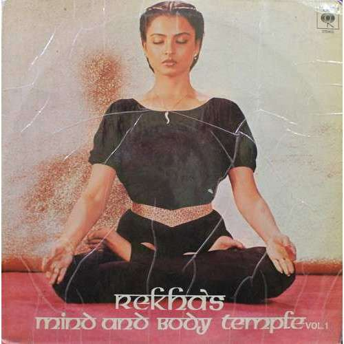 Anil Mohile Rekha's (Mind And Body Temple)- Vol. 1 - IND 1050