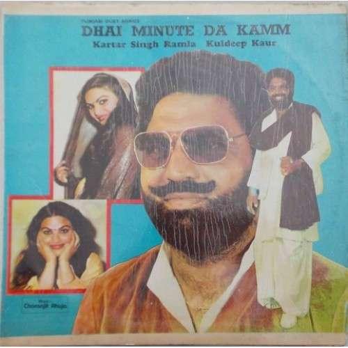 Charanjit Ahuja Kartar Singh Ramla & Kuldeep Kaur (Dhai Minut Da Kamm) - SMI/EXLP/006