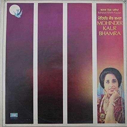 Charanjit Ahuja Mohinder Kaur Bhamra - Baharan Khirh Payian- ECSD 3042