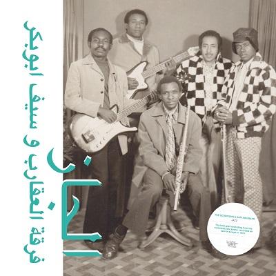 The Scorpions & Saif Abu Bakr Jazz Jazz Jazz