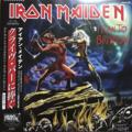 IRON MAIDEN - I Ran To Brixton (2xlp) Ltd Edit Gatefold Sleeve With Poster -Jap - LP x 2