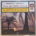 LES BANTOUS DE LA CAPITALE - Mokili / Yaka dia mama - 7inch (SP)