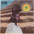 V--A FEAT. BEMBEYA, KELETIGUI, BALLA... - Discotheque 70 - LP