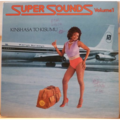 V--A FEAT. VICTORIA C KINGS, ORCHESTRE SHIKA SHIKA - Super sounds volume 1 - Kinshasa to Kisumu - LP