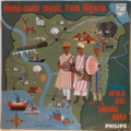 V--A FEAT. S.K.B. AJAO ORU, AYINDE BAKARE - Home made music from Nigeria - 10 inch