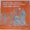 KWAYA YA UINJILISTI YA VIJANA ARUSHA MJINI - Wamwimbia hosana - LP