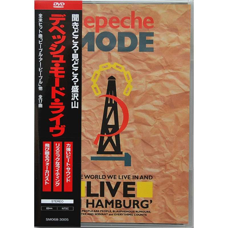 DEPECHE MODE The World We Live In And Live in Hamburg DVD Japan OBI