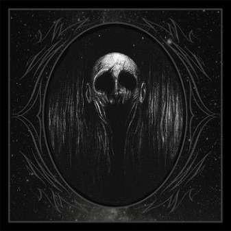 VEILED Black Celestial Orbs. Black Vinyl