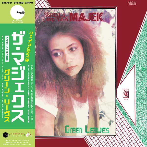 THE MAJEKS - Green Leaves - LP