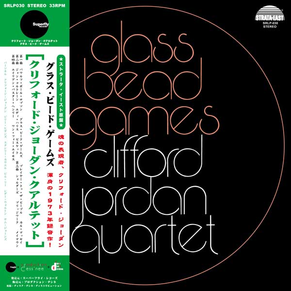 Clifford Jordan Glass bead games