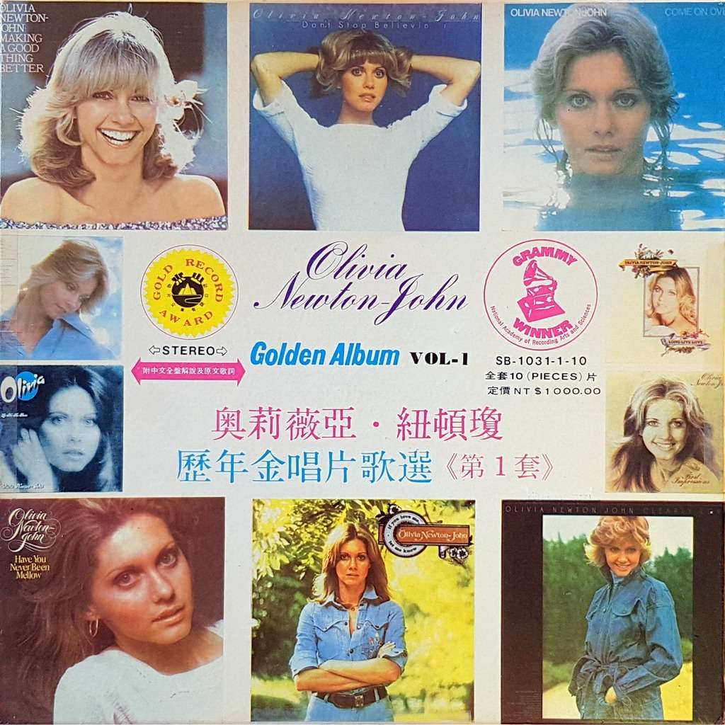 Olivia Newton-John Golden Album Vol-1 ( Box 10 LP Japan)