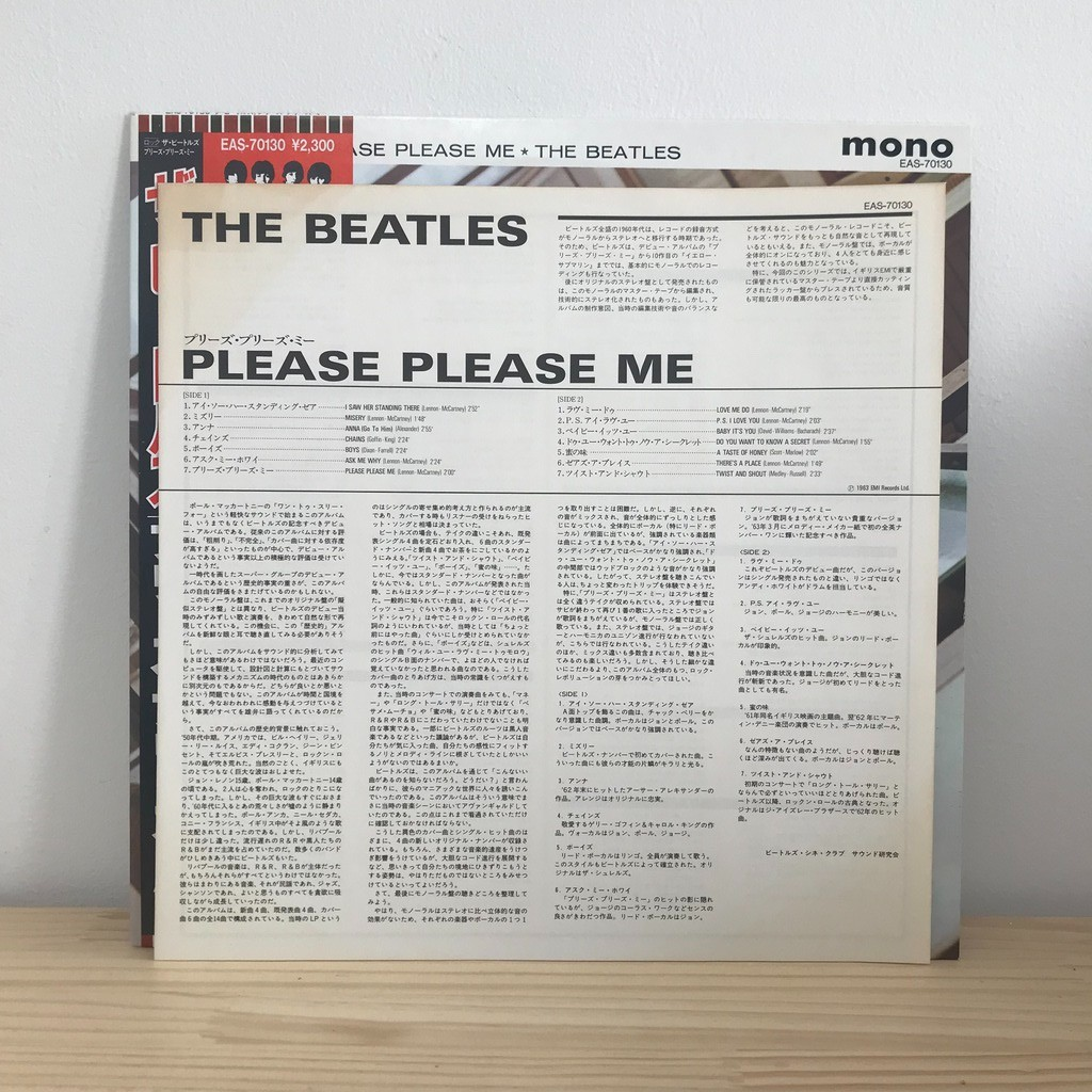 The Beatles Please Please Me (EAS-70130 - Japan) japan Limited Edition,red wax