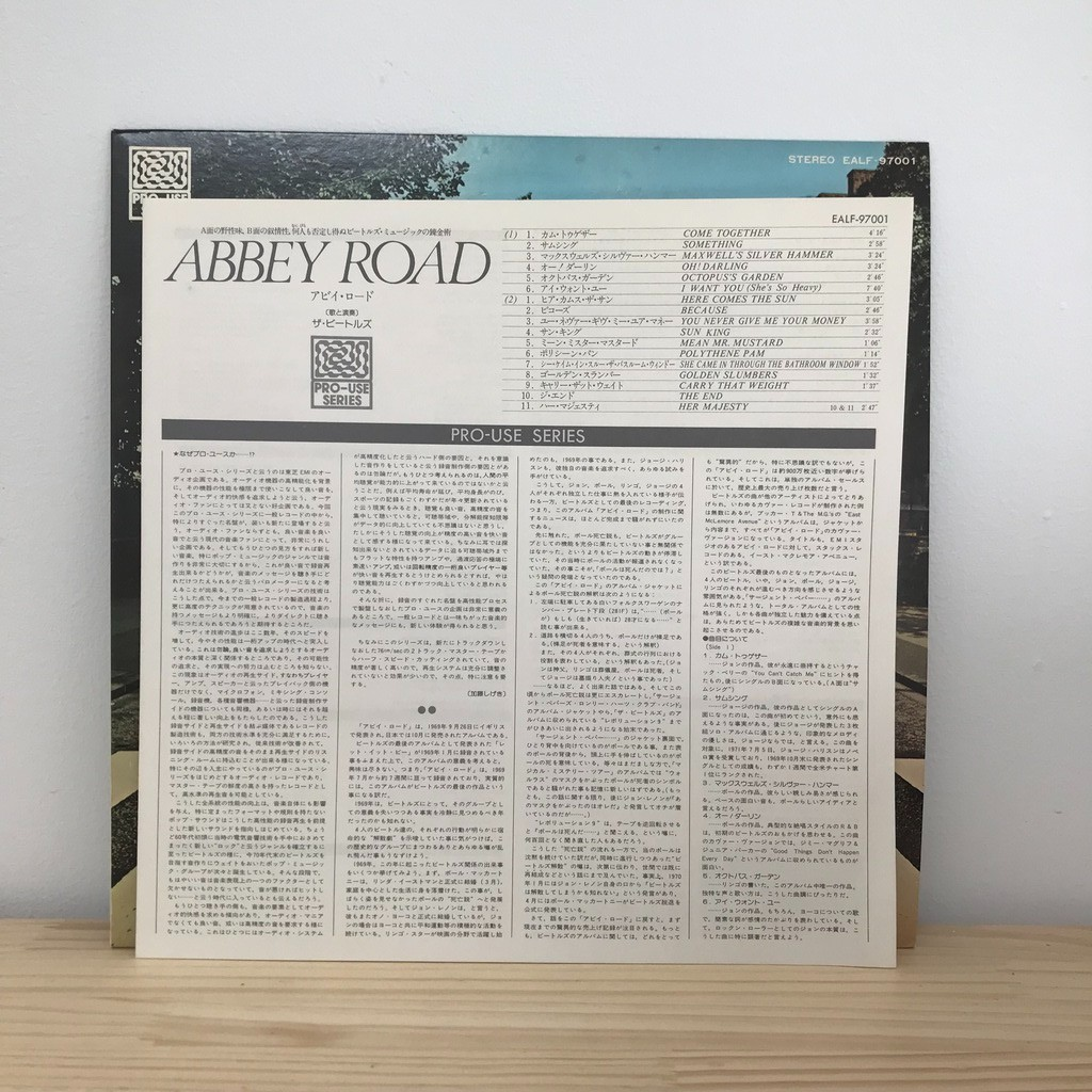 the beatles Abbey Road (Pro-Use Series,EALF-97001,Japan press)
