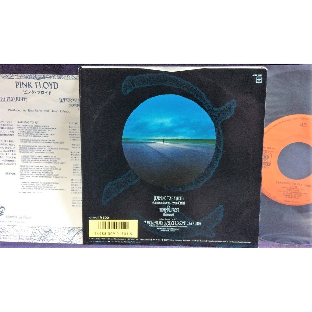 Pink Floyd Learning To Fly (Japan 1987 original 2-trk 7single unique ps & insert!!)