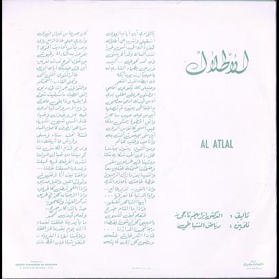 Om Kalsoum Al Atlal