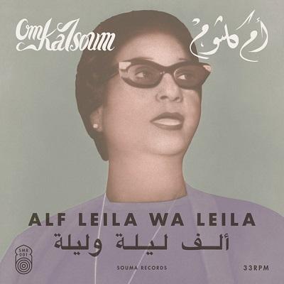 Om Kalsoum Alf Leila Wa Leila ألف ليلة وليلة