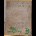 G.G. VIKEY - Ayawade / Savalou - 7inch (SP)