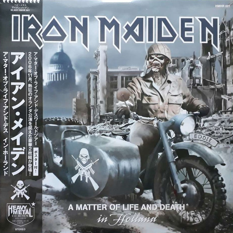 Iron Maiden A Matter Of Life And Death In Holland (2xlp) Ltd Edit Gatefold Sleeve With Poster -Jap