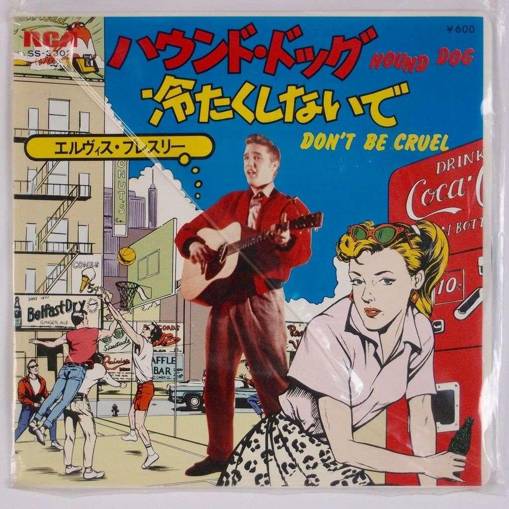 elvis presley 1 vinyl 45 japan / japon SS 3302 hound dog / don't be cruel 1977