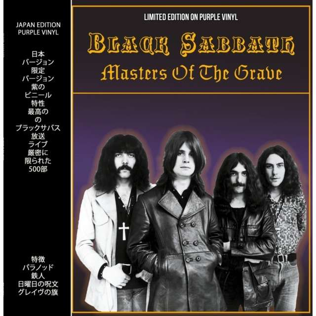 Black Sabbath Masters Of The Grave (lp) Ltd Edit On Purple Vinyl -Jap