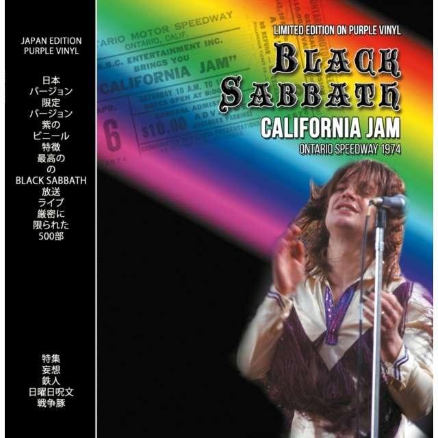 Black Sabbath California Jam (lp) Ltd Edit On Purple Vinyl -Jap