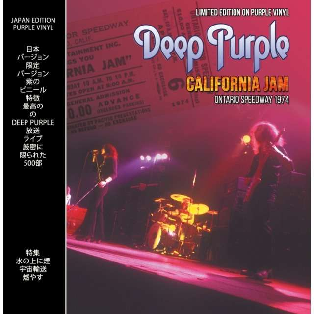 Deep Purple California Jam (lp) Ltd Edit On Purple Vinyl -Jap