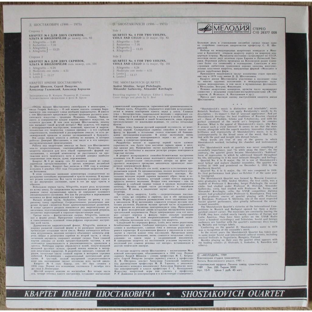 SHOSTAKOVICH QUARTET Shostakovich String Quartets 4 & 6 Rec.1981 MELODIYA C28377 MINT