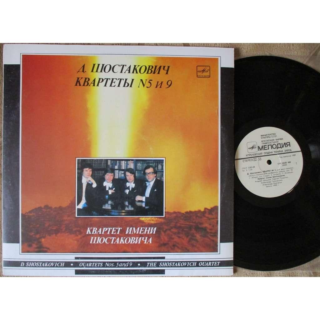 SHOSTAKOVICH QUARTET Shostakovich String Quartets 5 & 9 MELODIYA C28483 MINT