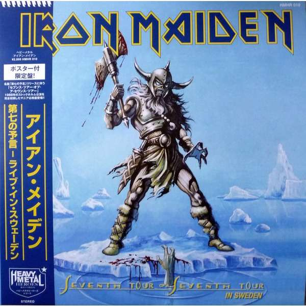 Iron Maiden Seventh Tour Of A Seventh Tour In Sweden (2xlp) Ltd Edit Gatefold Sleeve With Poster -Jap