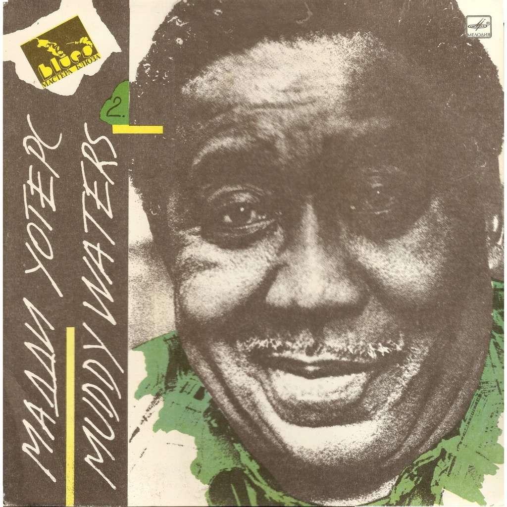 MUDDY WATERS Muddy Waters (1948-1963)
