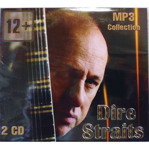 Dire Straits MP3 Collection (1978-1998) - 2CD digipak new/factory-sealed!