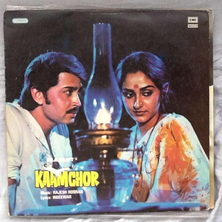 Rajesh Roshan Kaamchor